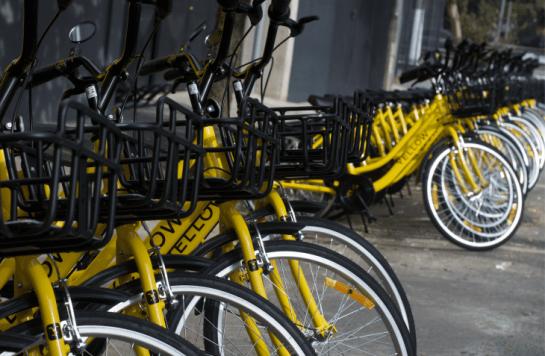 Yellow startup